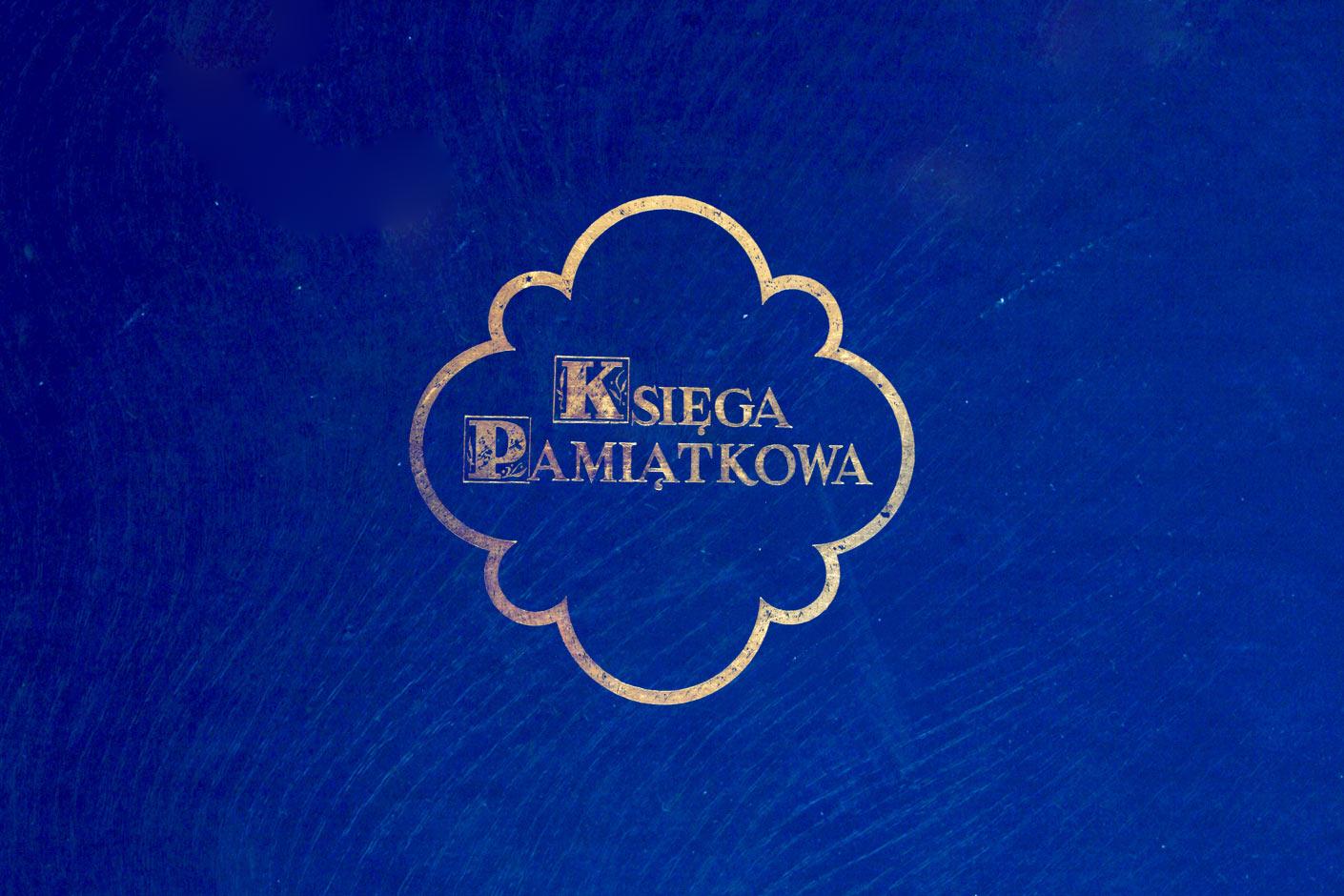 Kronika 1995-1997