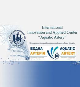 Porozumienie dotyczące współpracy w ramach Centrum Innowacyjno-Wdrożeniowego 'Arteria Wodna'